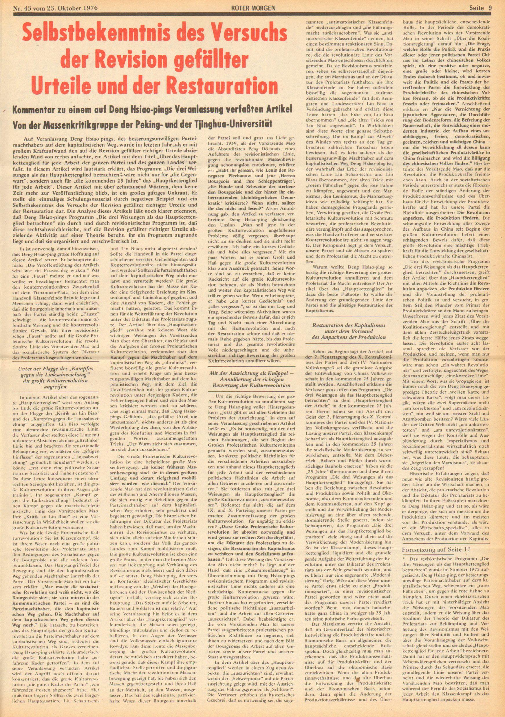 Roter Morgen, 10. Jg., 23. Oktober 1976, Nr. 43, Seite 9