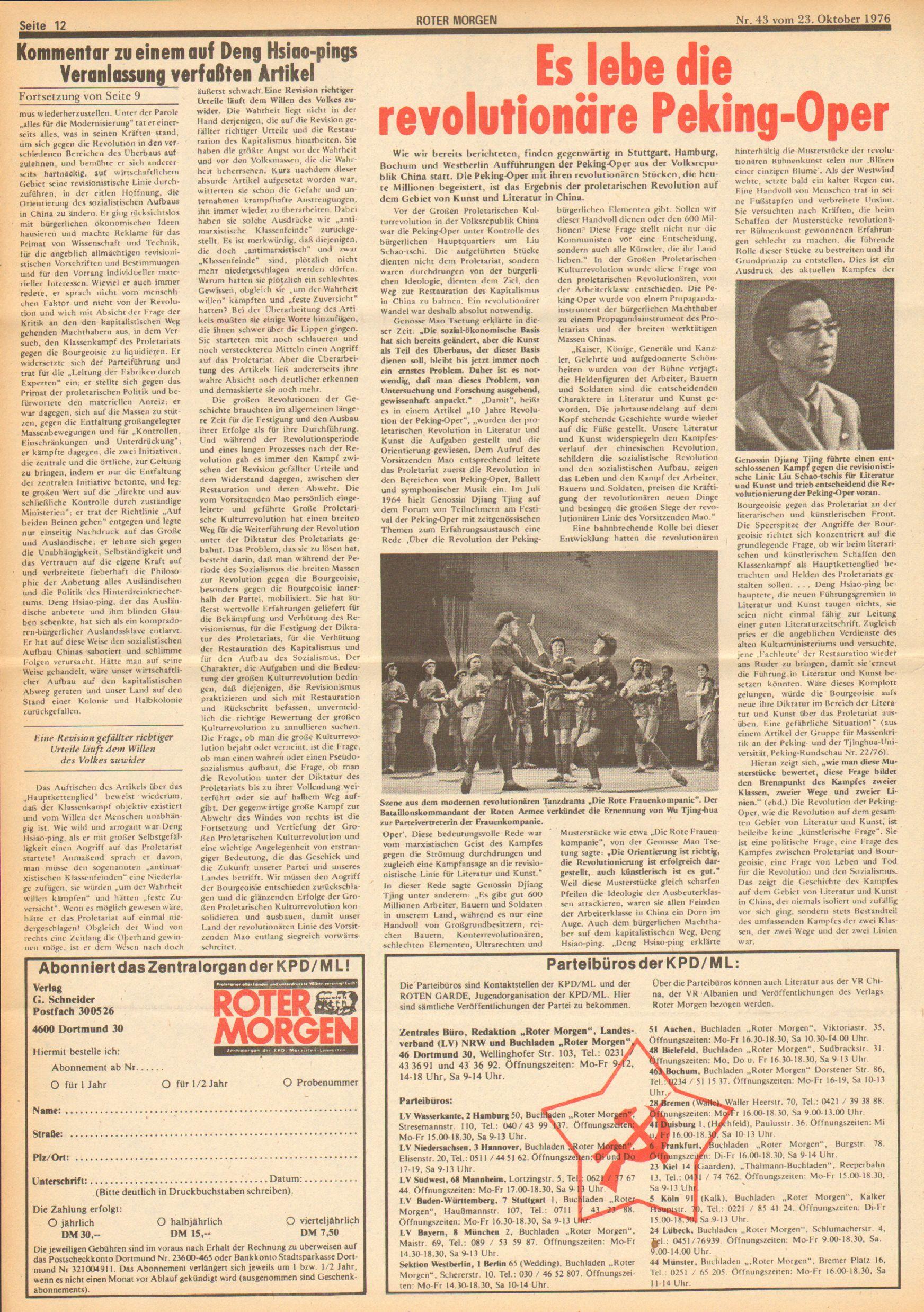 Roter Morgen, 10. Jg., 23. Oktober 1976, Nr. 43, Seite 12