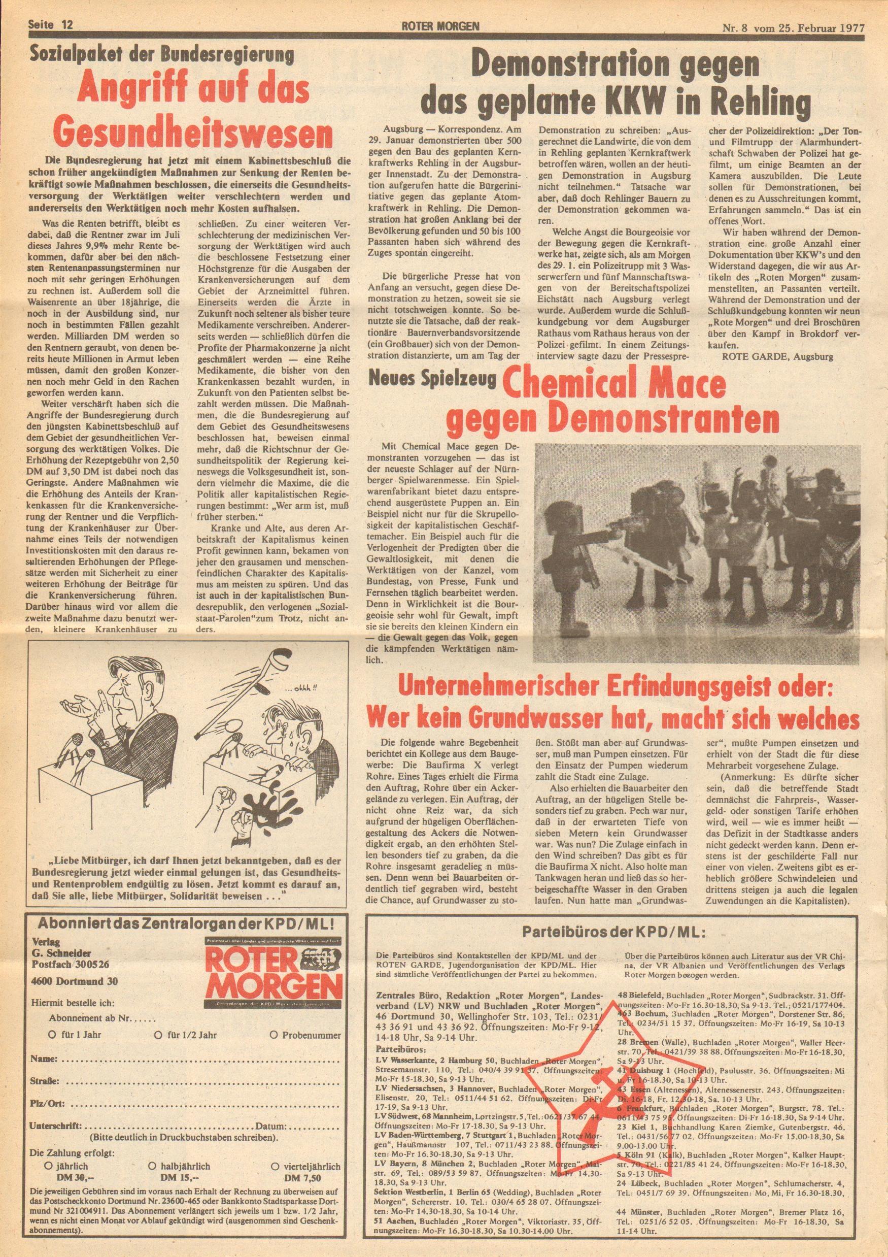 Roter Morgen, 11. Jg.,25. Februar 1977, Nr. 8, Seite 12