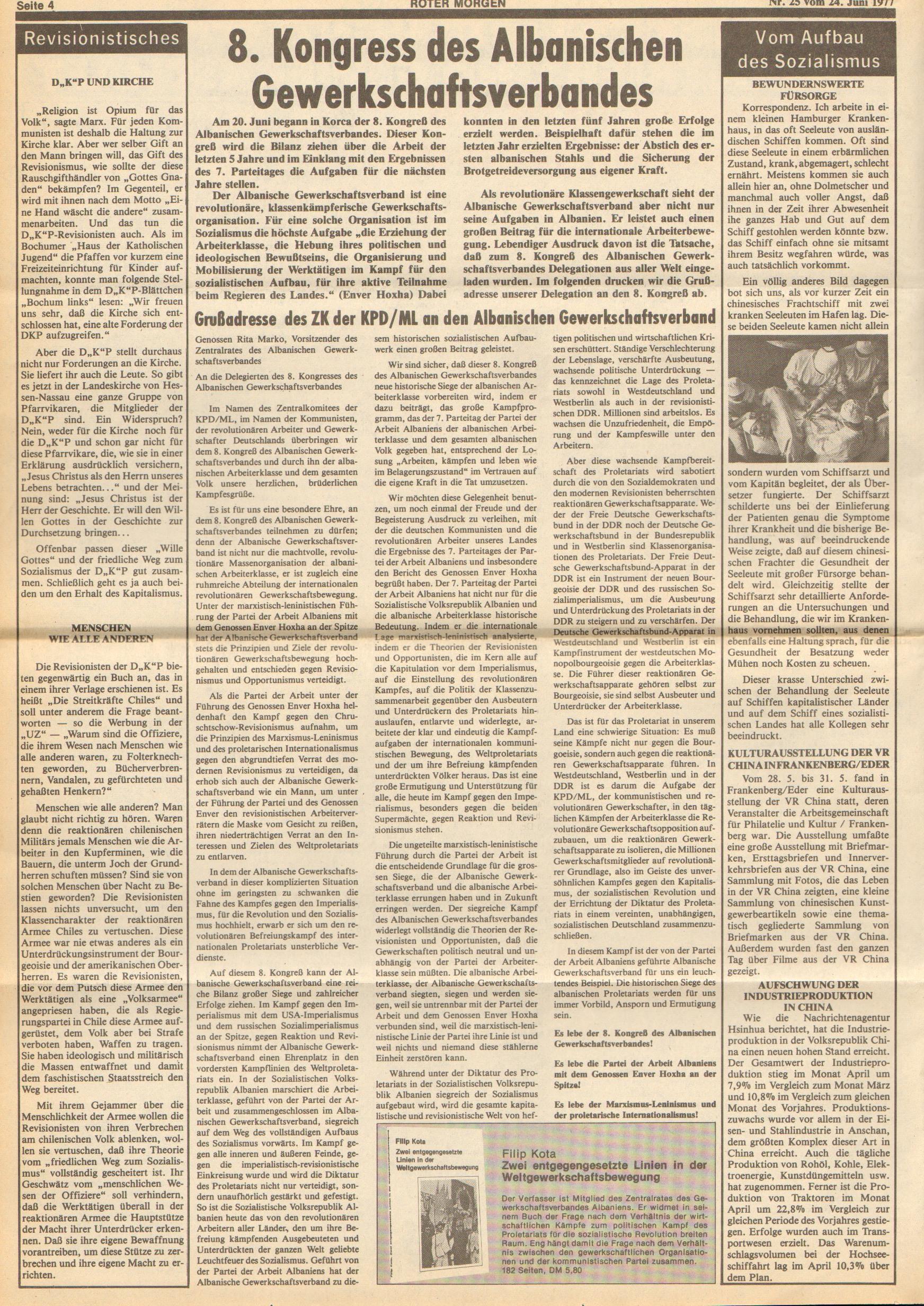 Roter Morgen, 11. Jg., 24. Juni 1977, Nr. 25, Seite 4
