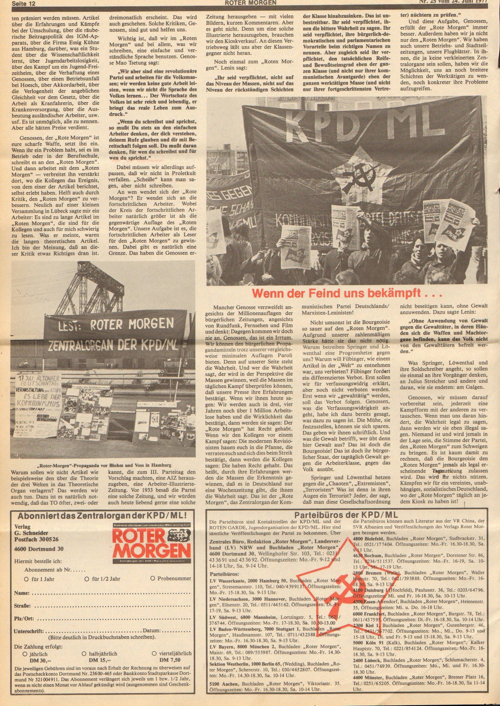 Roter Morgen, 11. Jg., 24. Juni 1977, Nr. 25, Seite 12