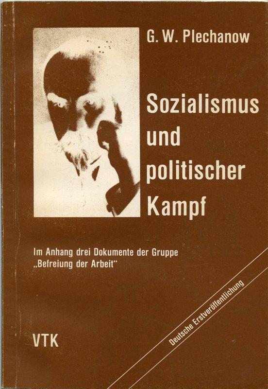 Plechanow_Sozialismus_und_politischer_Kampf