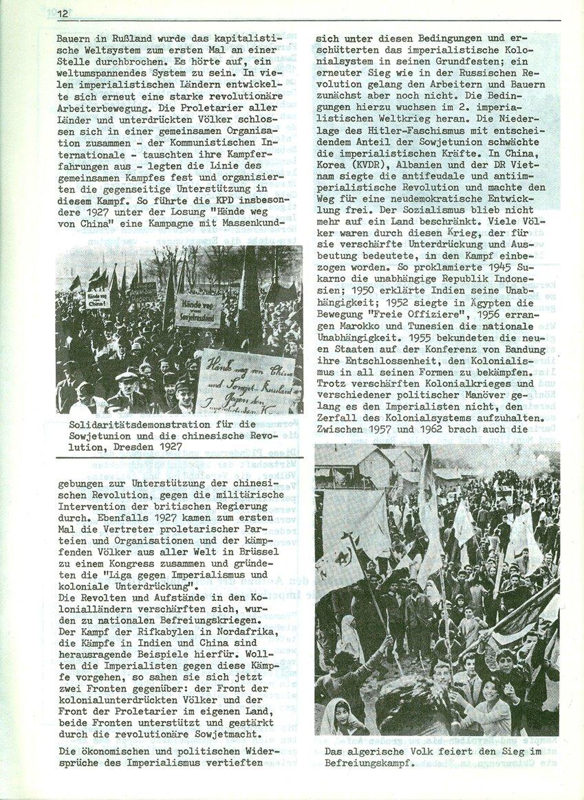 Afrika_Zeitung014