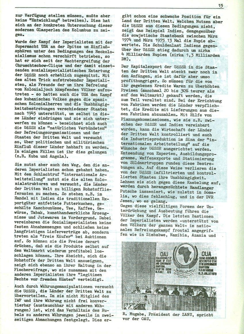 Afrika_Zeitung017