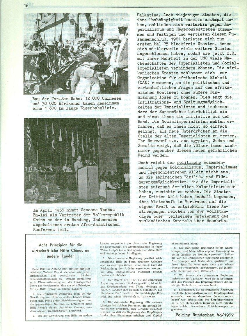Afrika_Zeitung018