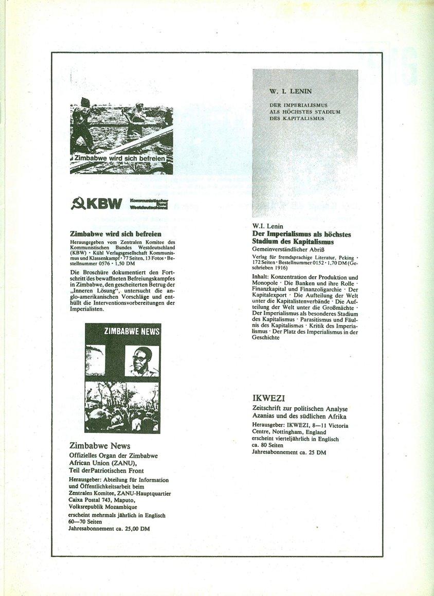 Afrika_Zeitung059