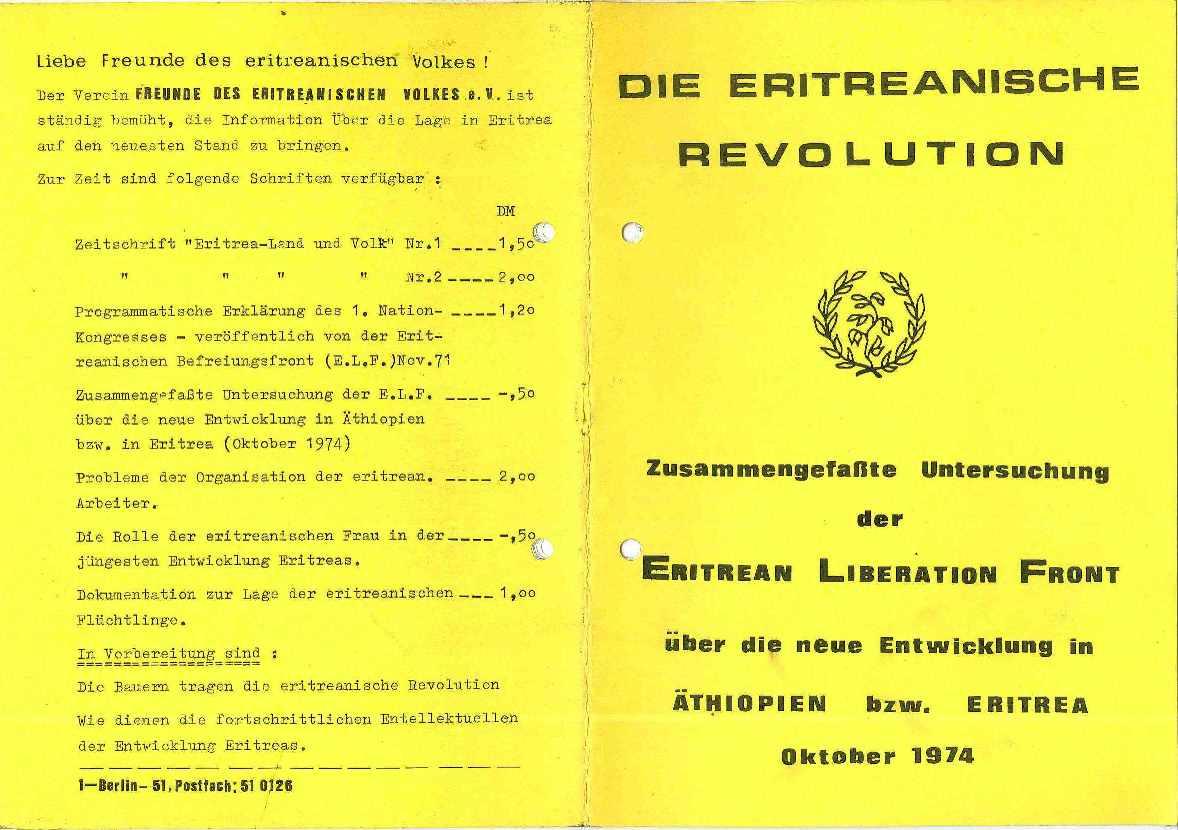 Eritrea199