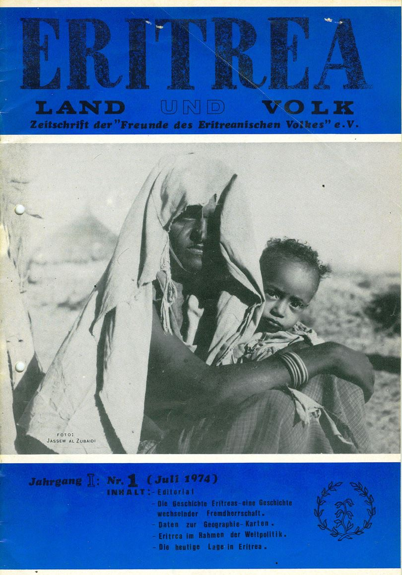 Eritrea279