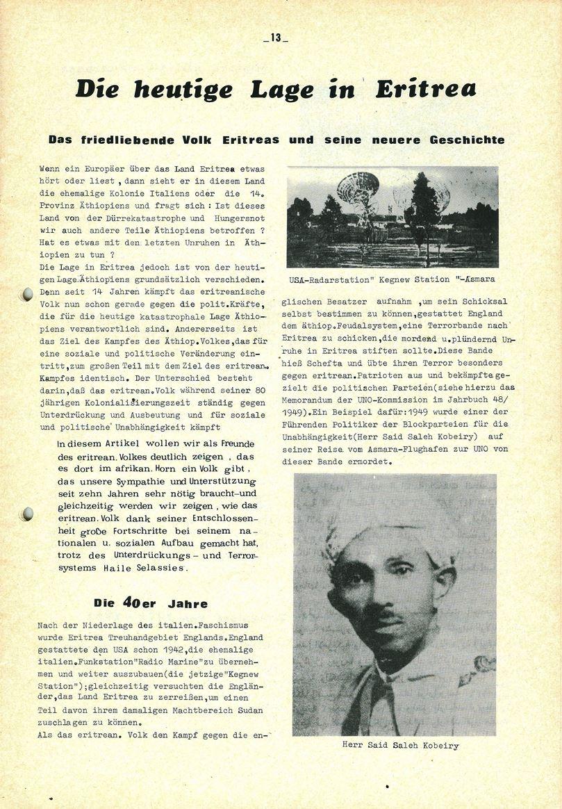 Eritrea291