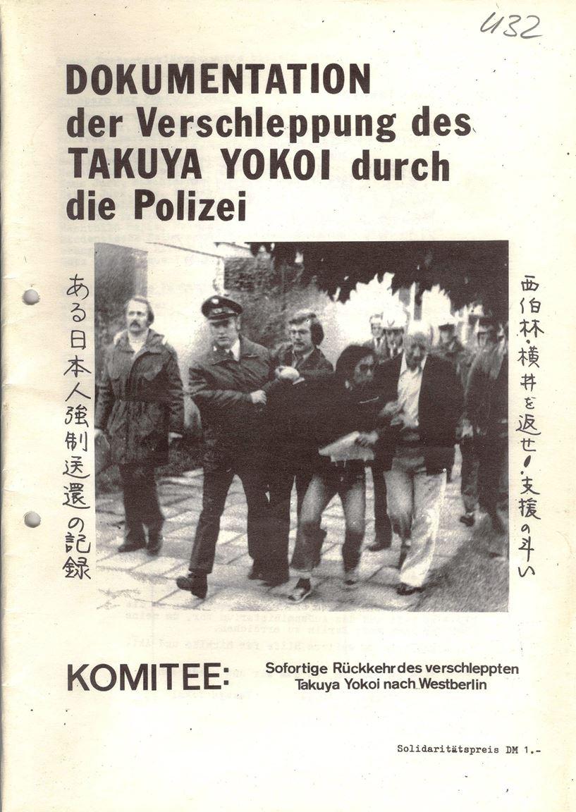 Japan097