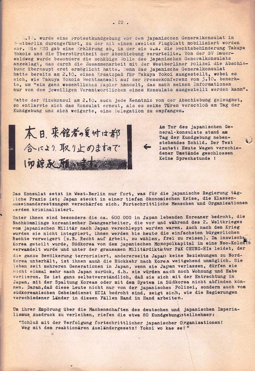 Japan118