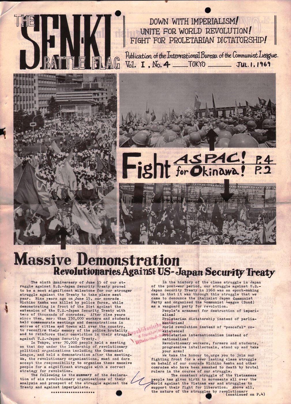 Japan344
