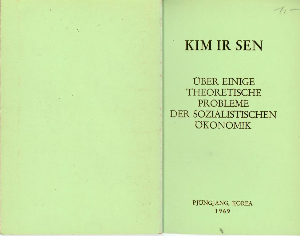 VRK_Kim_Ir_Sen_1969_00_01