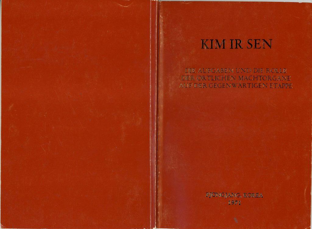 VRK_Kim_Ir_Sen_1971_01_01