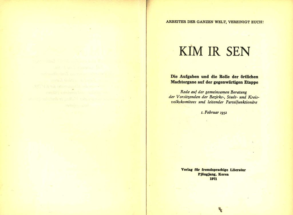 VRK_Kim_Ir_Sen_1971_01_02