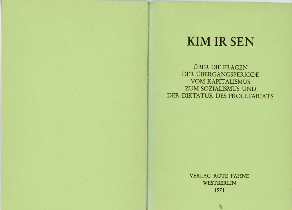VRK_Kim_Ir_Sen_1971_02_01
