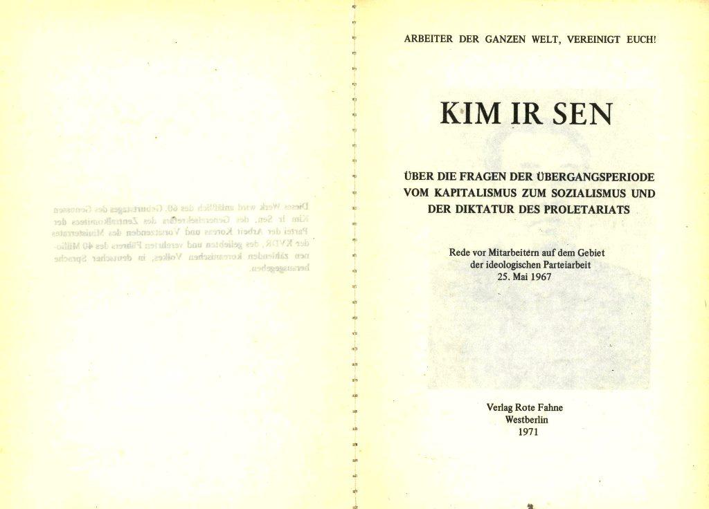 VRK_Kim_Ir_Sen_1971_02_03