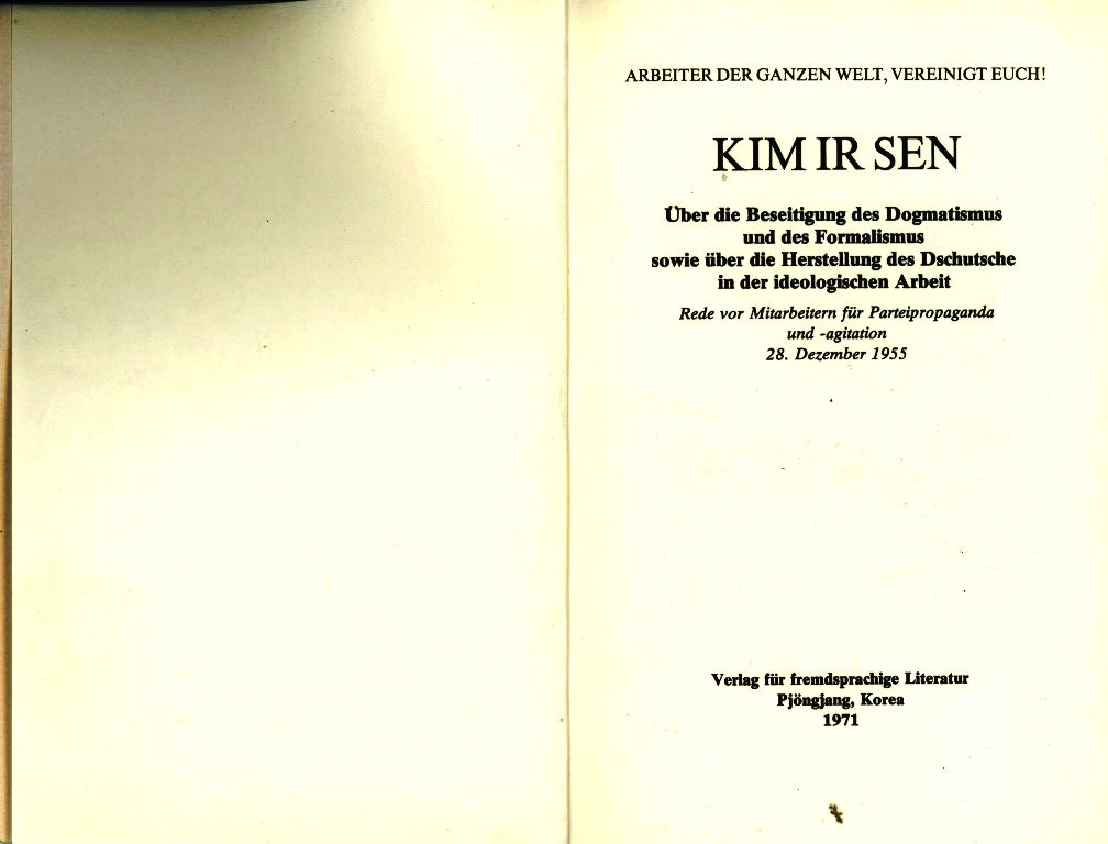 VRK_Kim_Ir_Sen_1971_03_02
