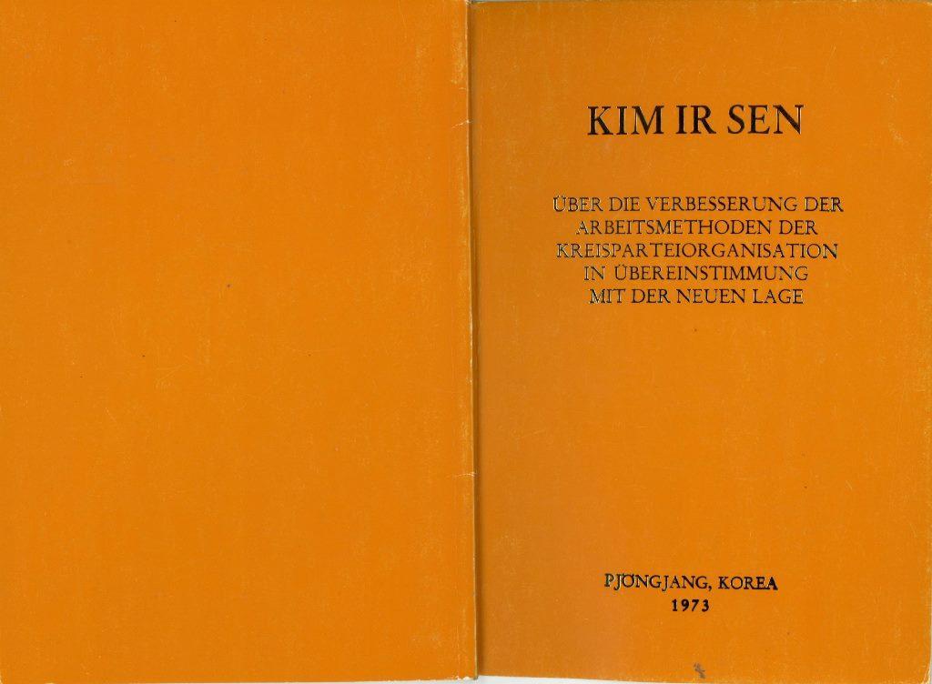 VRK_Kim_Ir_Sen_1973_06_01