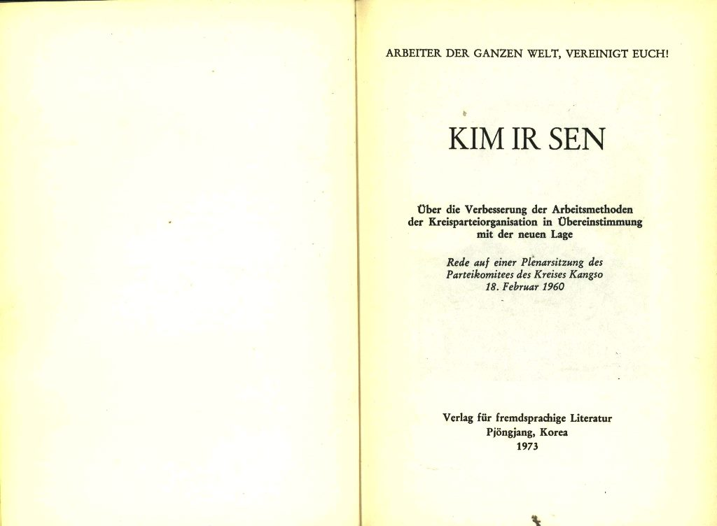 VRK_Kim_Ir_Sen_1973_06_02