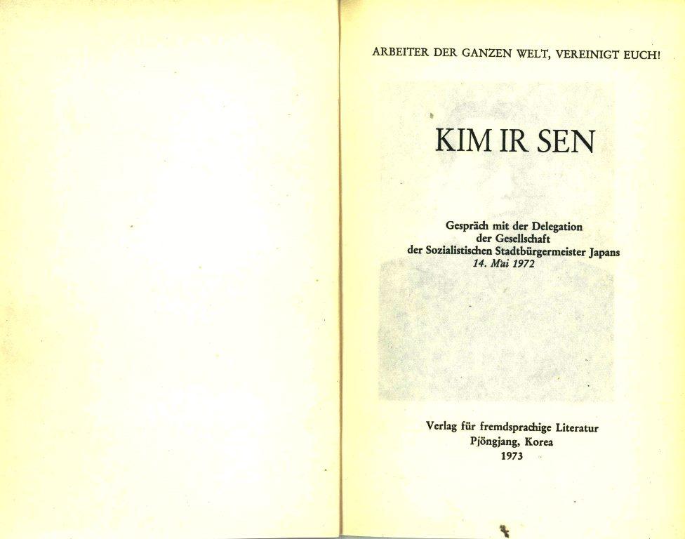 VRK_Kim_Ir_Sen_1973_07_02