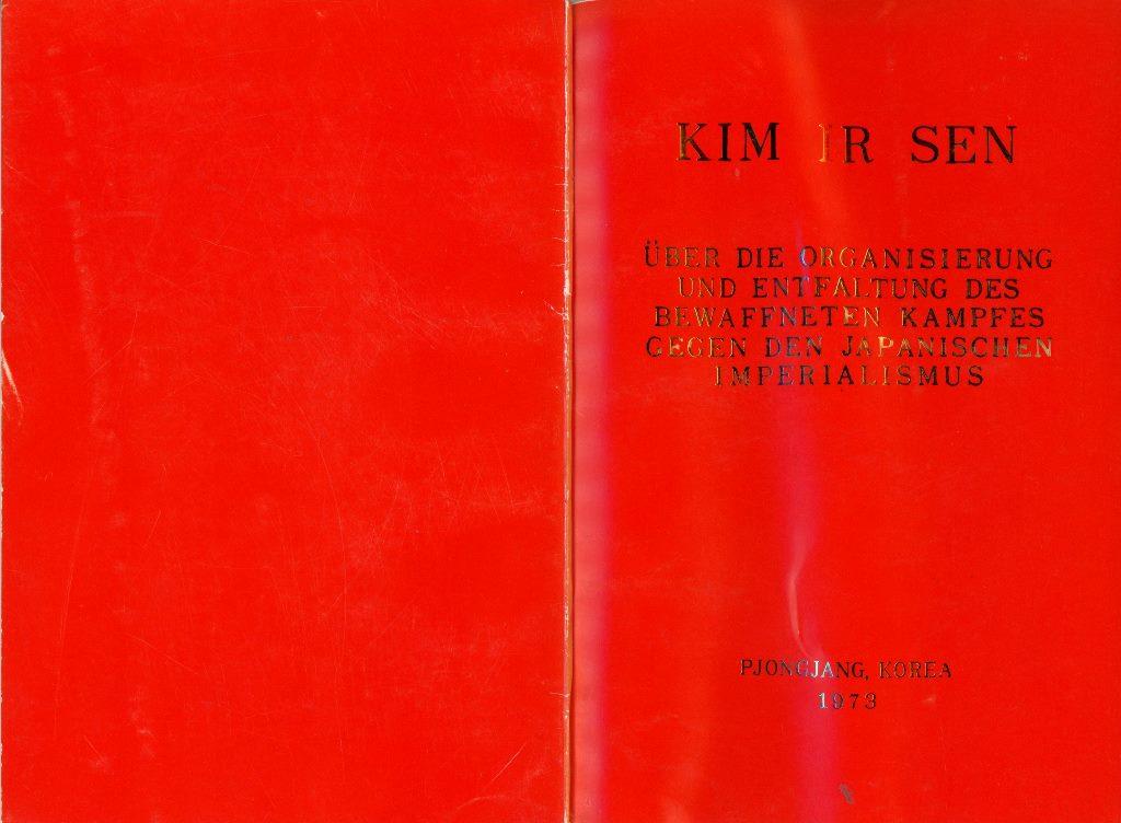 VRK_Kim_Ir_Sen_1973_08_01