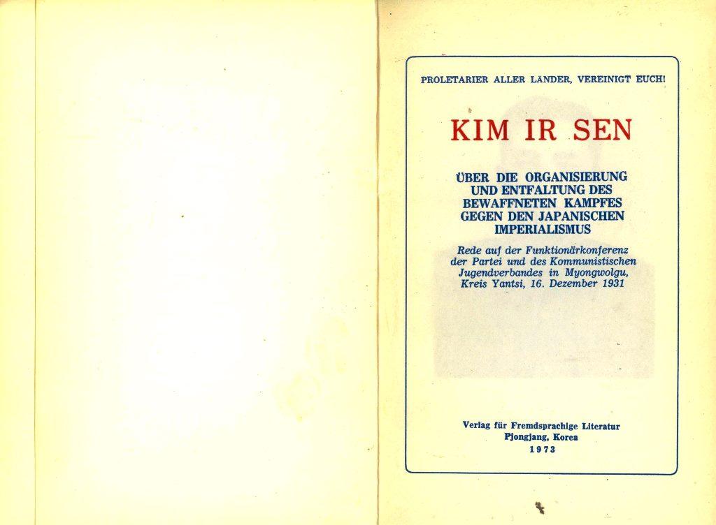 VRK_Kim_Ir_Sen_1973_08_02