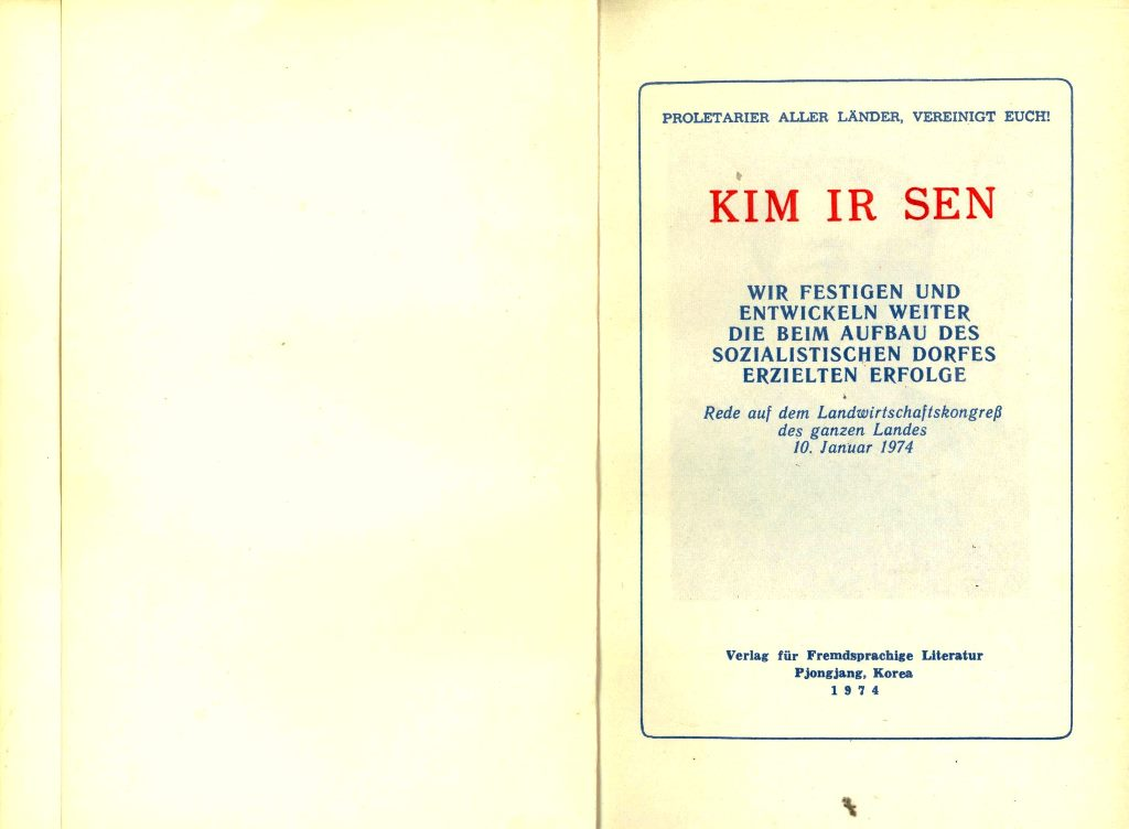 VRK_Kim_Ir_Sen_1974_10_02