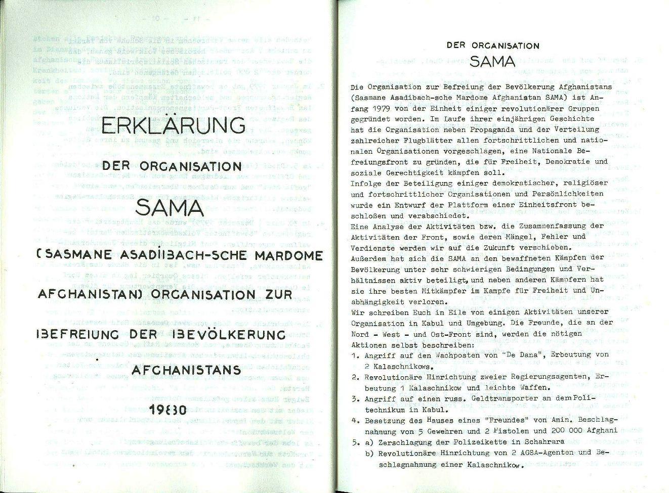 Afghanistan030