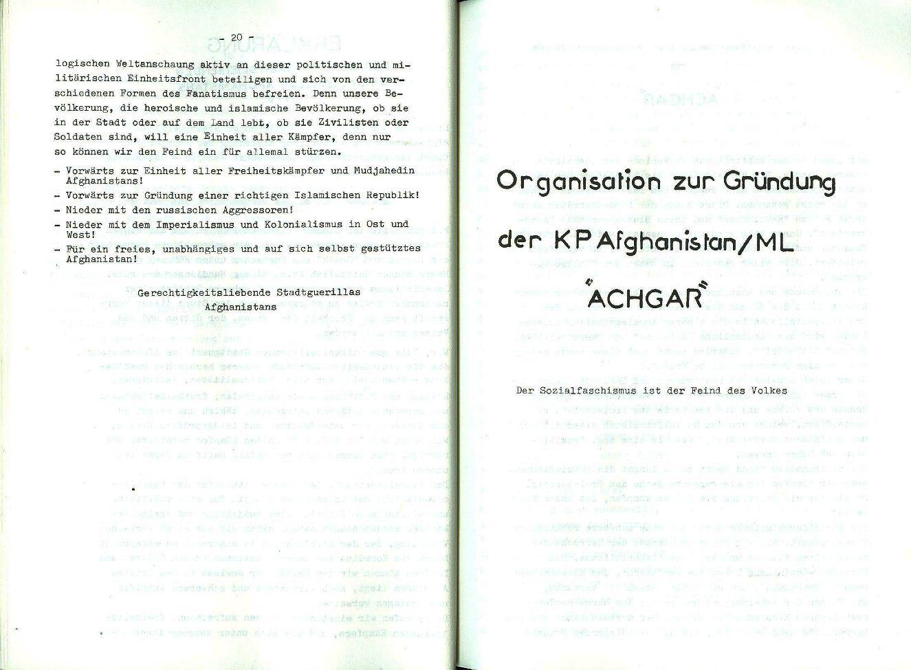 Afghanistan034