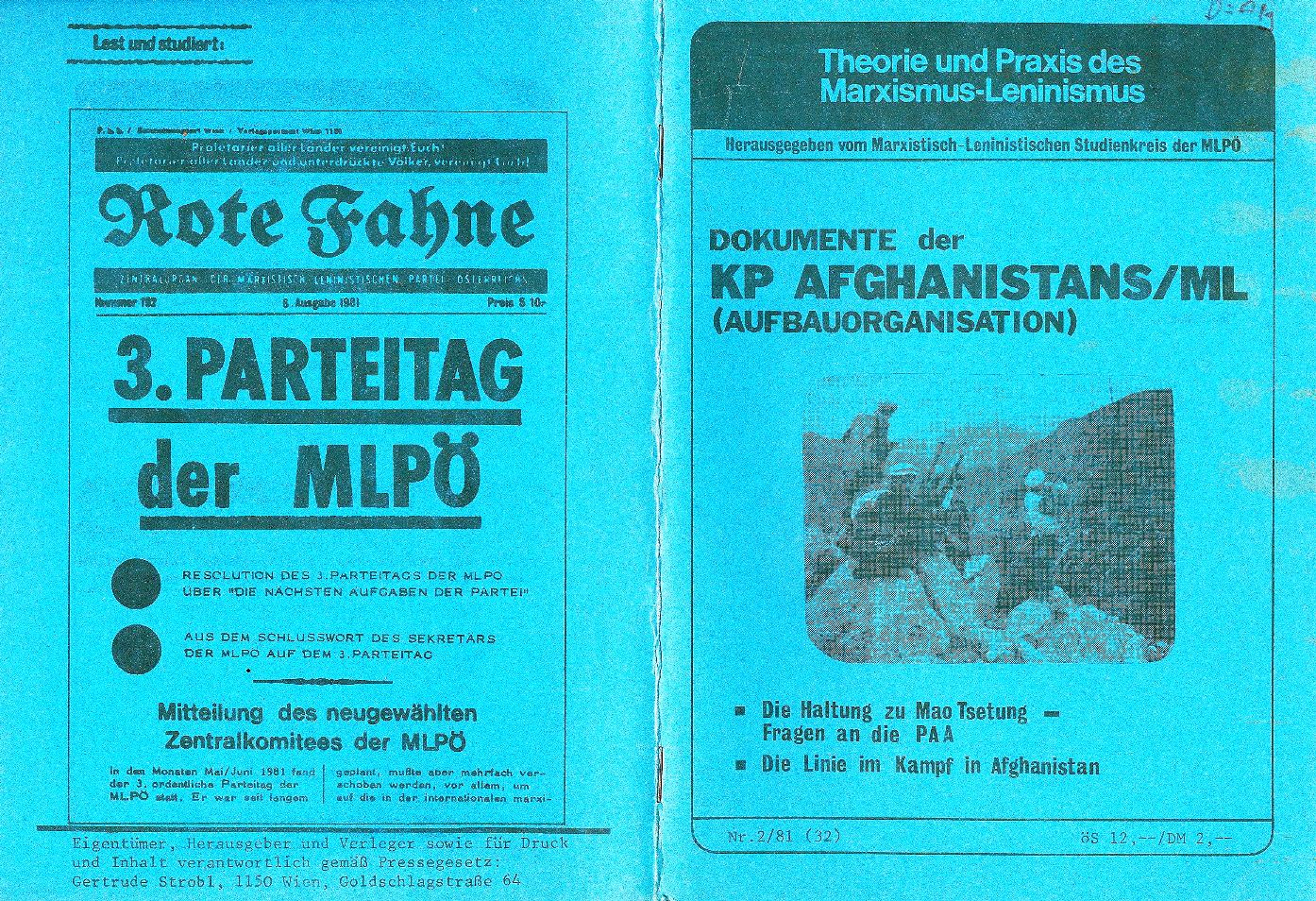 Afghanistan077