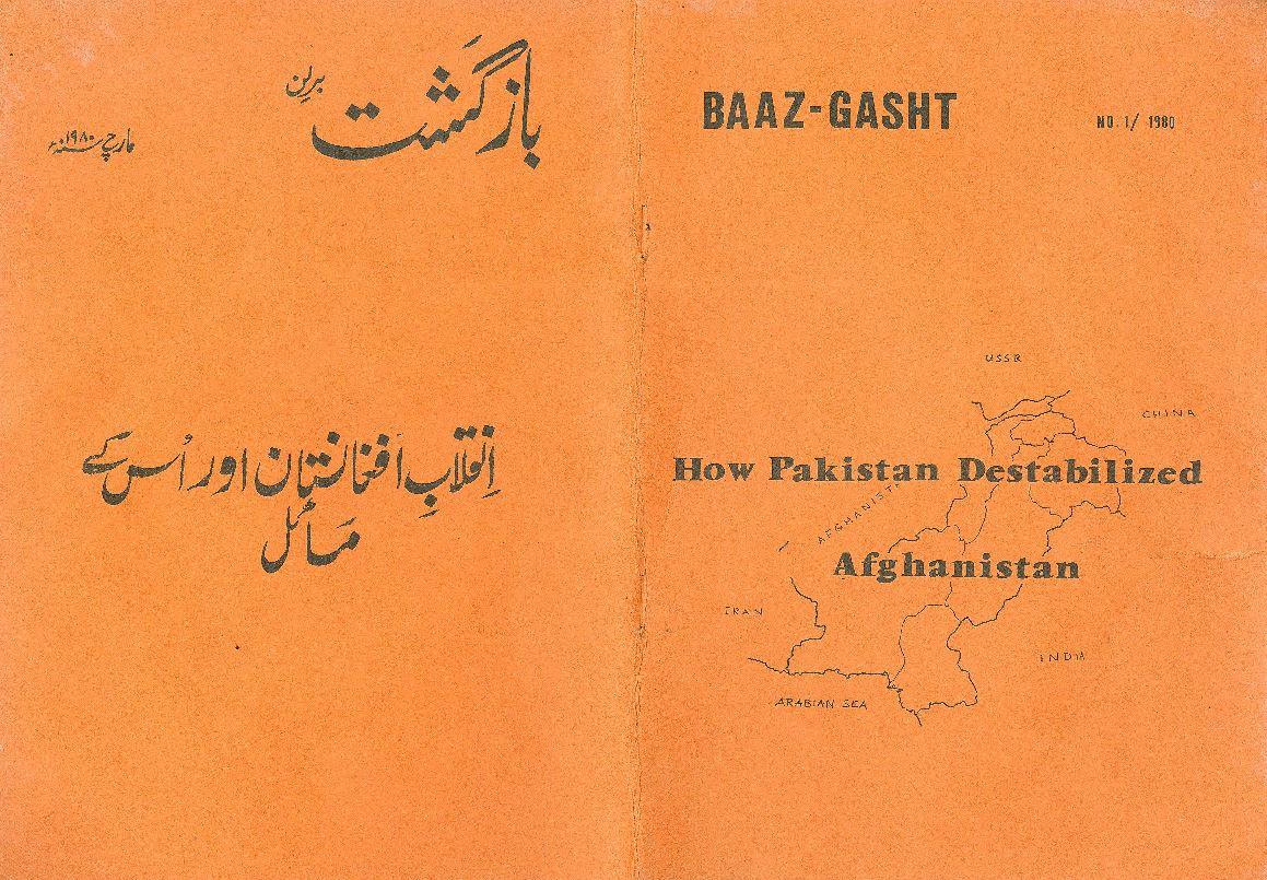 Pakistan023