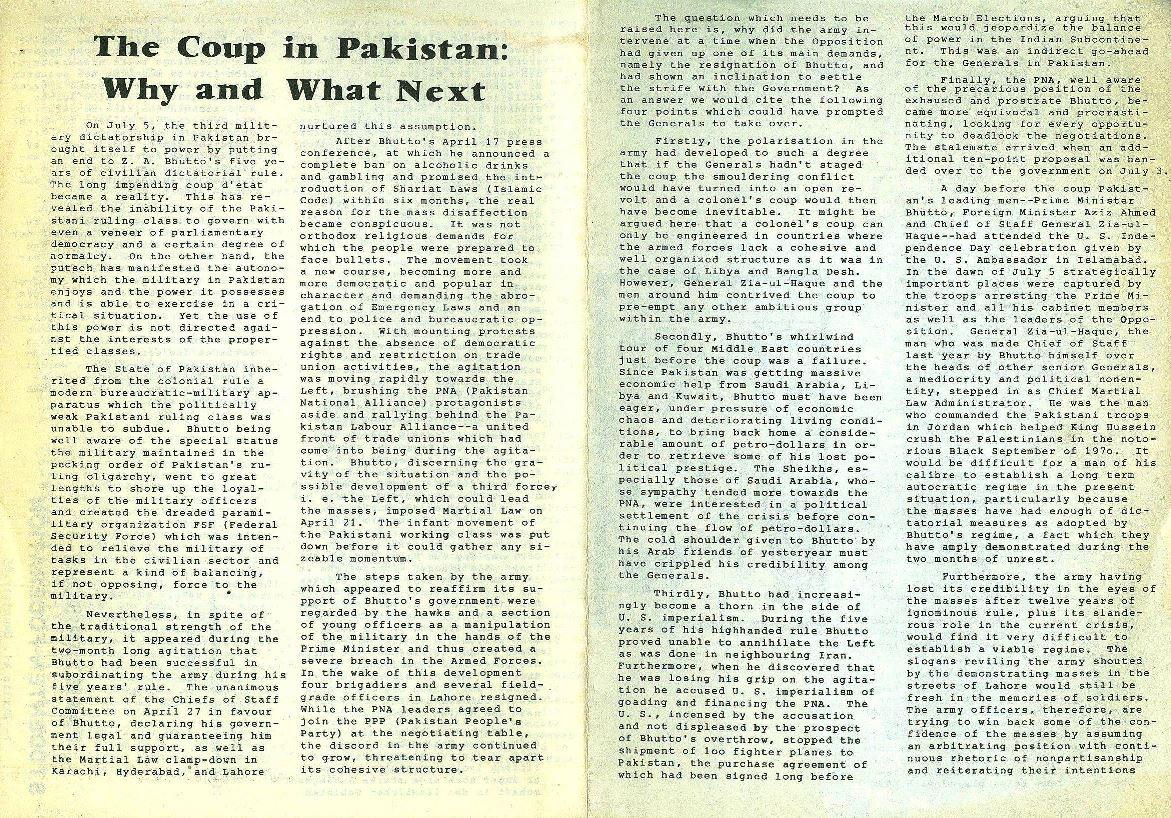 Pakistan041