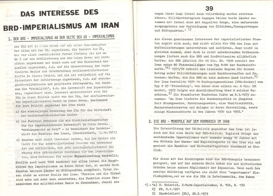 Iran_CISNU103