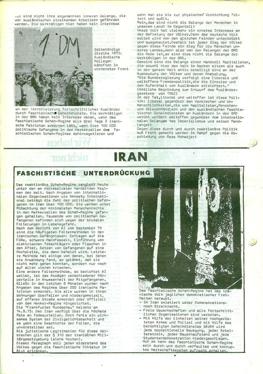 Iran_FIS085