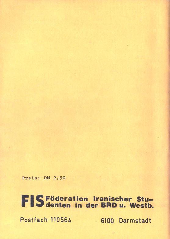 Iran_FIS185