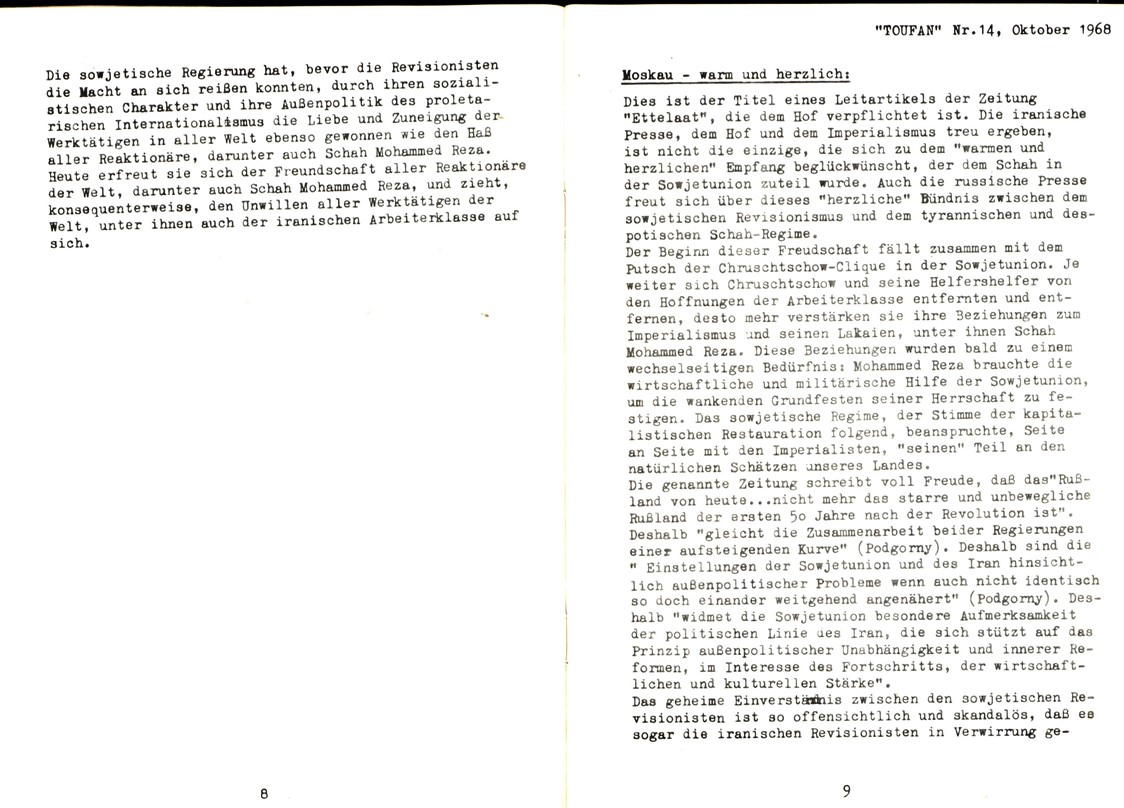 Toufan_1970_Artikel_zum_Sozialimperialismus_06
