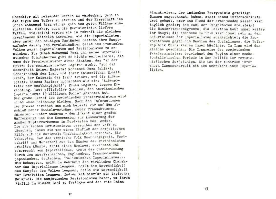 Toufan_1970_Artikel_zum_Sozialimperialismus_08