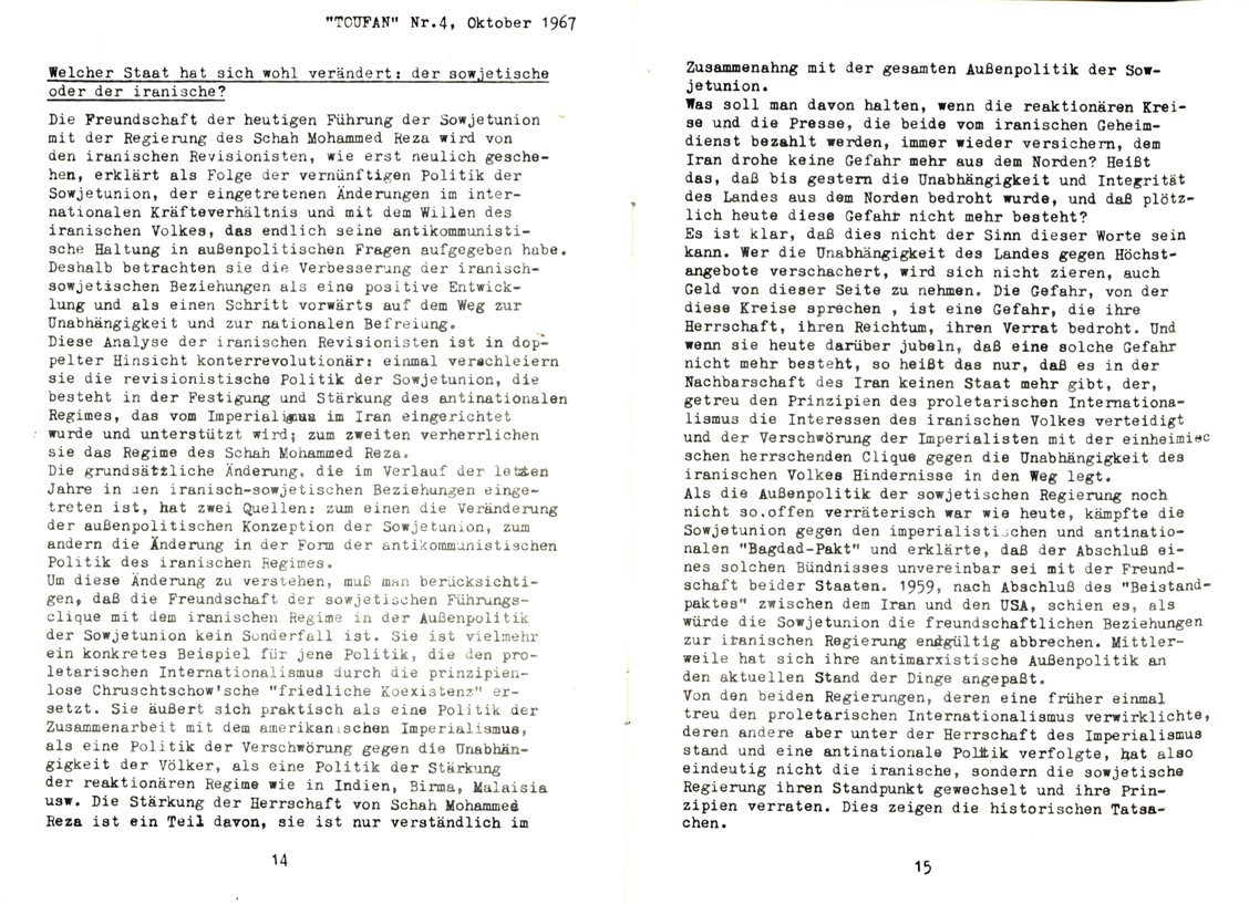 Toufan_1970_Artikel_zum_Sozialimperialismus_09