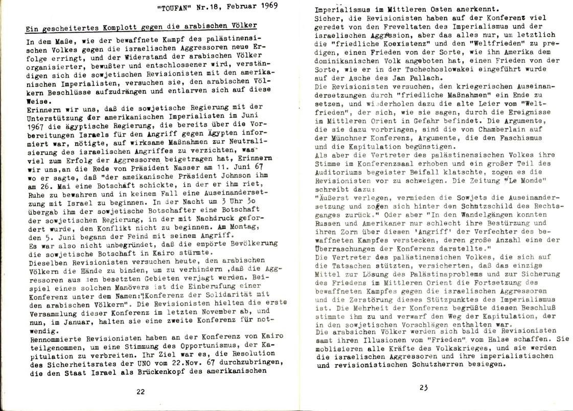 Toufan_1970_Artikel_zum_Sozialimperialismus_13