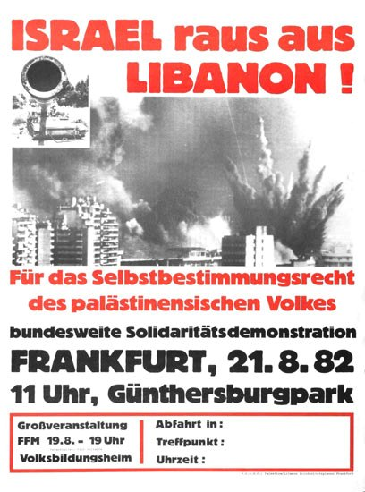 Israel raus aus Libanon! (Plakat, 1982)