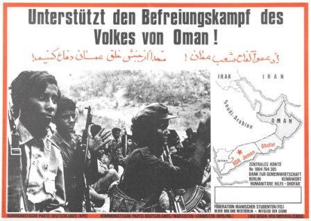 Plakat: Unterstützt den Befreiungskampf des Volkes von Oman!