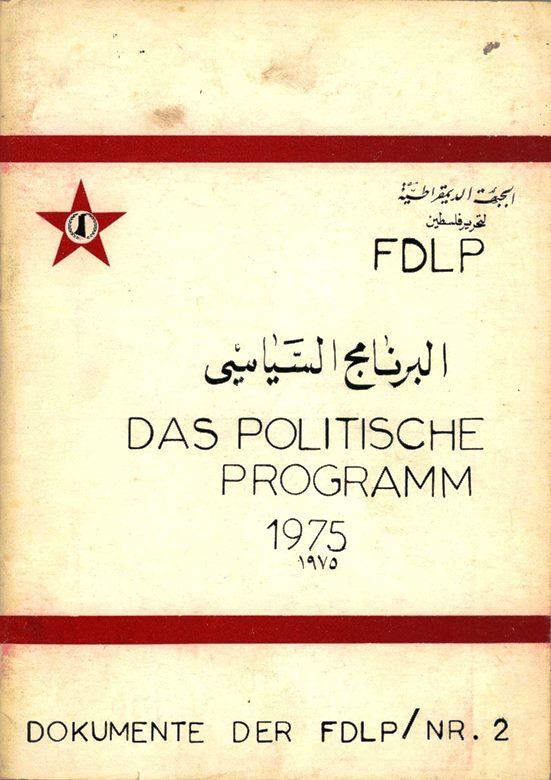 FDLP_1975_Politisches_Programm_01