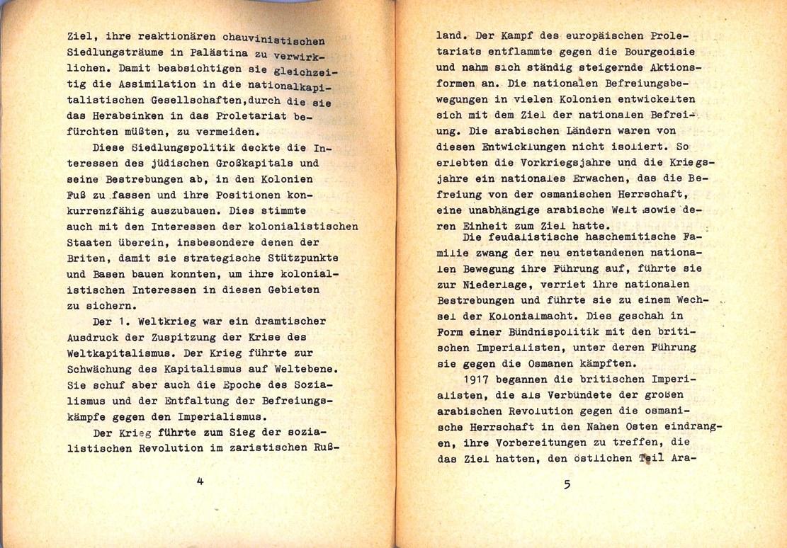FDLP_1975_Politisches_Programm_04