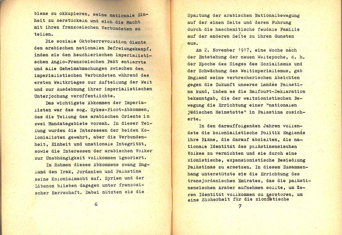 FDLP_1975_Politisches_Programm_05