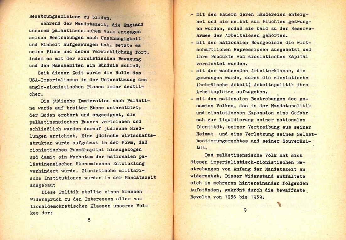 FDLP_1975_Politisches_Programm_06