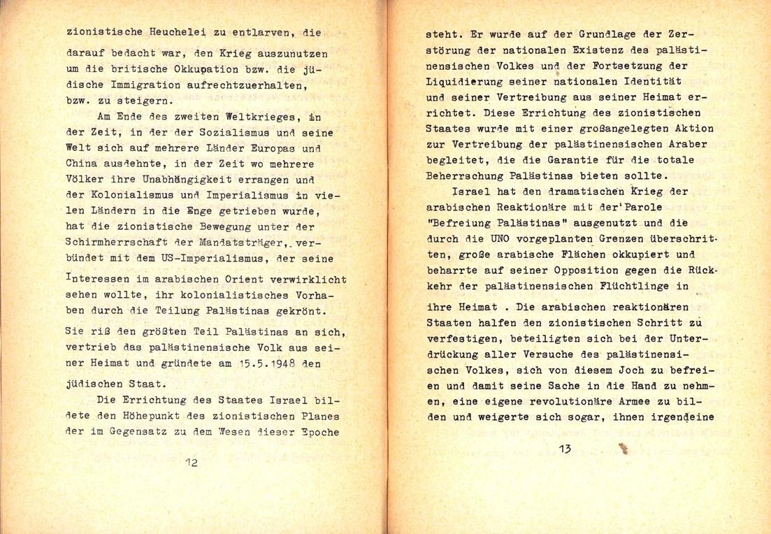 FDLP_1975_Politisches_Programm_08