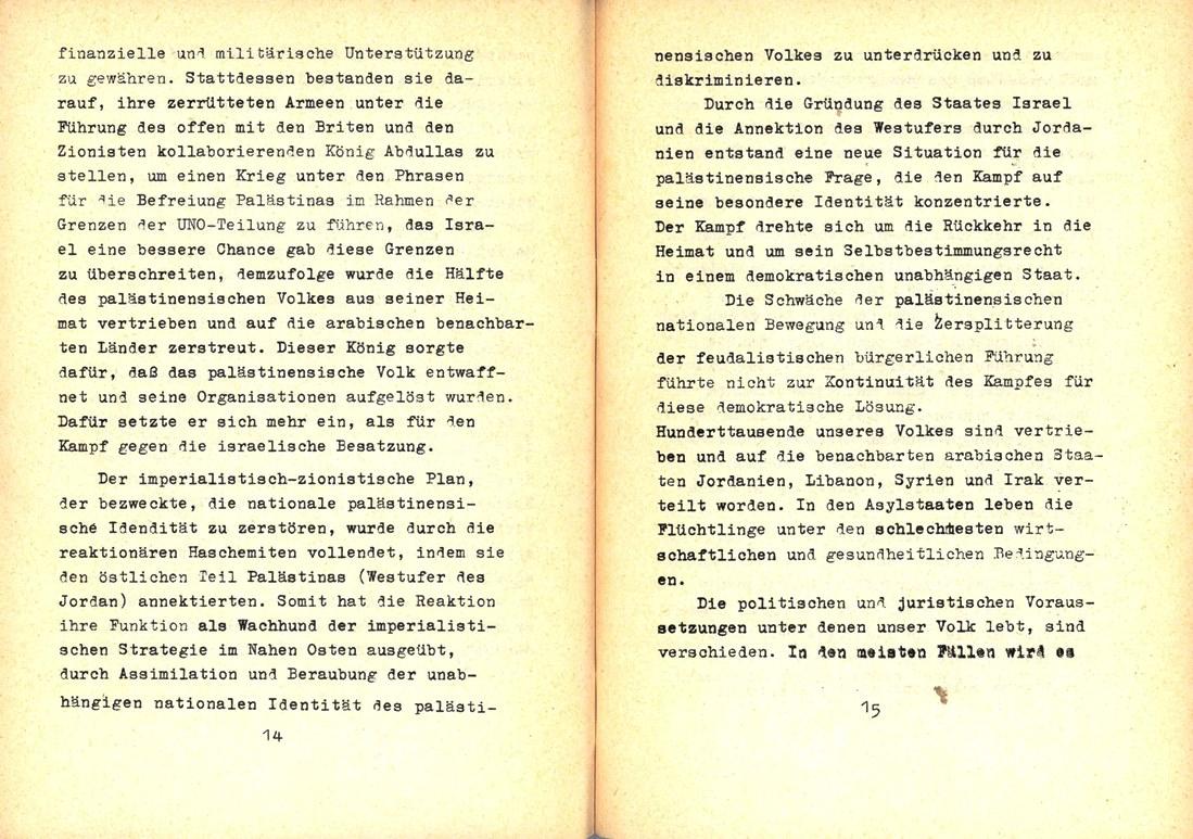 FDLP_1975_Politisches_Programm_09