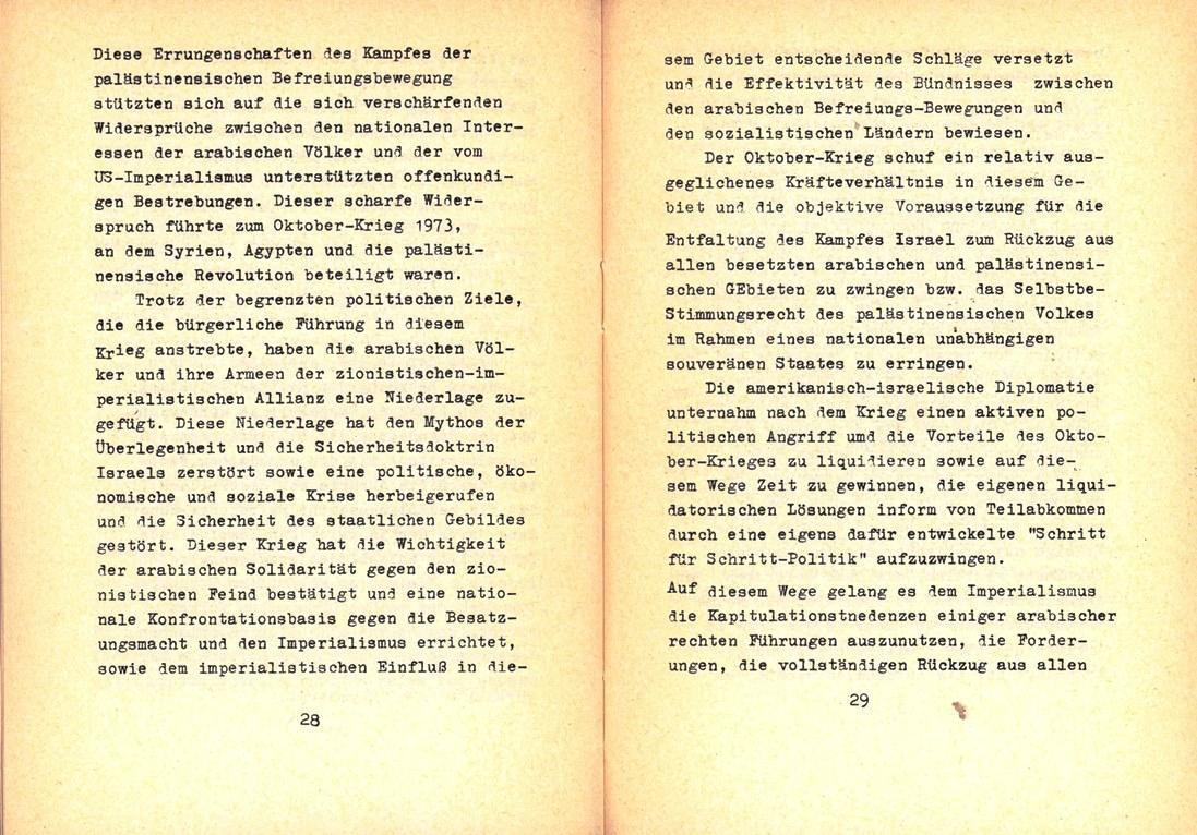 FDLP_1975_Politisches_Programm_16