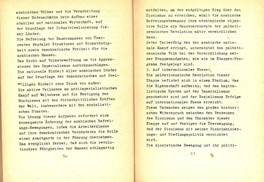 FDLP_1975_Politisches_Programm_27